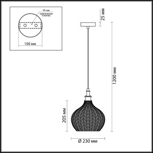 Подвес — 4708/1 — ODEON LIGHT 60W