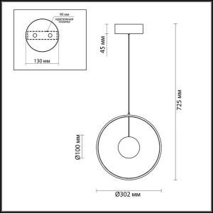 Схема Подвес - 4031/21LA  в стиле Хай-тек