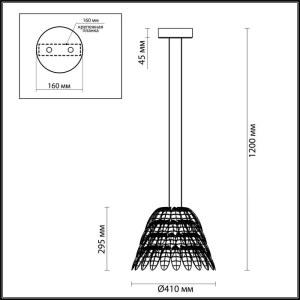 Схема Подвес - 4176/57L  в стиле Модерн
