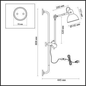 Схема Настенный светильник на кронштейне - 4125/1WA  в стиле Лофт