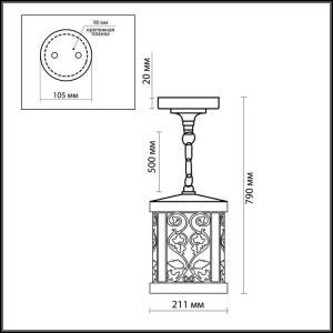 Схема Уличный светильник-подвес - 2286/1  в стиле Модерн