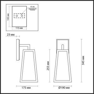 Схема Уличный настенный светильник IP43 - 4169/1W  в стиле Модерн