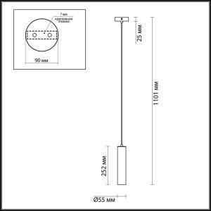 Схема Подвес - 3873/1L  в стиле Хай-тек