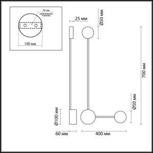 Схема Настенный светильник - 3900/10WG  в стиле Хай-тек