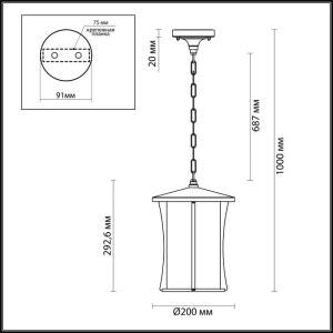 Схема Уличный светильник-подвес IP33 - 4173/1  в стиле Модерн