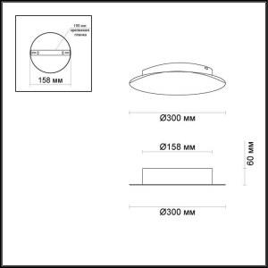 Схема Настенный светильник - 3562/12WL  в стиле Хай-тек
