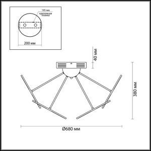 Люстра потолочная — 4104/60CL — ODEON LIGHT 60W