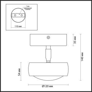 Схема Светильник потолочный - 3874/10CL  в стиле Хай-тек