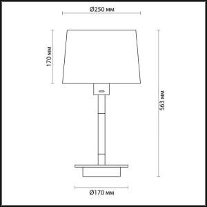 Схема Настольная лампа - 4160/1T  в стиле Модерн