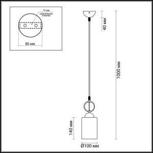 Схема Подвес - 4657/1  в стиле Кантри