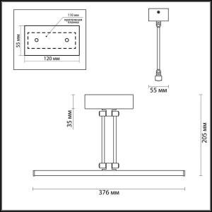 Подсветка для картин с выключателем — 4614/12WL — ODEON LIGHT 12W