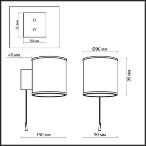 Настенный светильник с выключателем — 2182/1W — ODEON LIGHT 40W