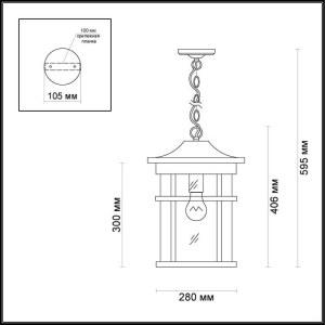 Схема Уличный светильник-подвес - 4044/1  в стиле Уличный