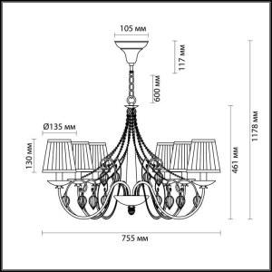 Схема Люстра - 3921/6  в стиле Элегант