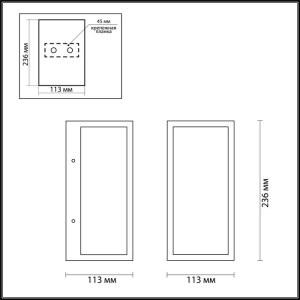 Схема Уличный настенный светильник IP44 - 4165/1W  в стиле Модерн