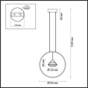 Схема Подвес - 4100/1  в стиле Модерн