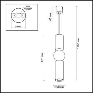 Схема Подвес - 4074/5L  в стиле Модерн