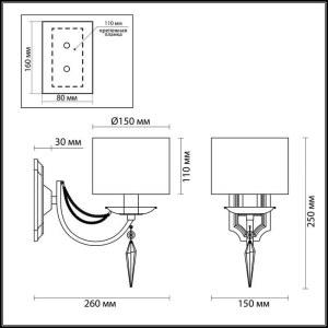 Схема Бра - 3210/1W  в стиле Модерн