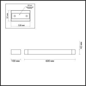 Схема Настенный светильник - 3888/18WB  в стиле Хай-тек