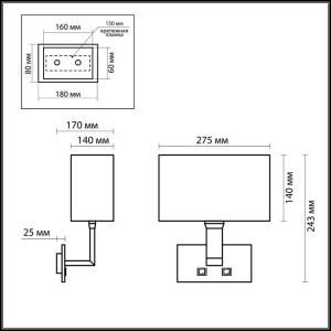 Схема Бра с выключателем - 2421/1W  в стиле Модерн