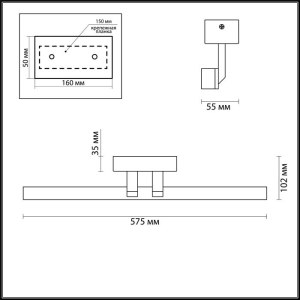 Схема Настенный светильник IP44 - 4617/12WL  в стиле Модерн