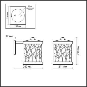Схема Уличный настеный светильник - 2287/1W  в стиле Модерн