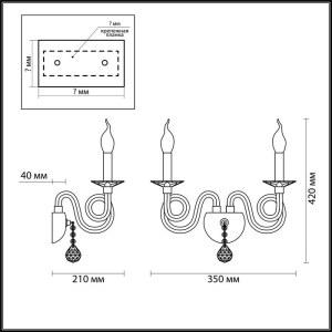 Схема Бра - 4601/2W  в стиле Классика