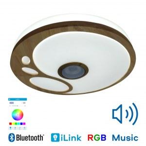 Музыкальная люстра светильник CY181-103 Aiden — RGB