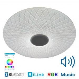 Музыкальная люстра светильник CY181-204 Aiden — RGB