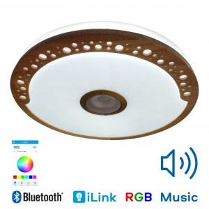 Музыкальная люстра светильник CY181-206 Aiden — RGB