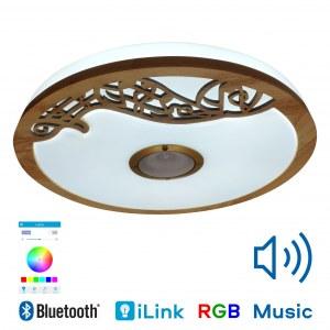 Музыкальная люстра светильник CY181-302 Aiden — RGB