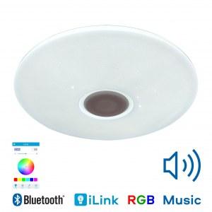 Музыкальная люстра светильник CY181-506 Aiden — RGB
