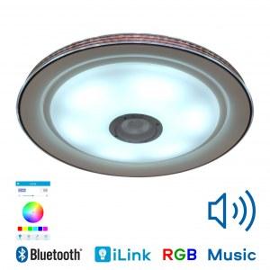 Музыкальная люстра светильник CY181-507 Aiden — RGB