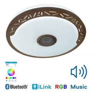 Музыкальная люстра светильник CY181-508 Aiden — RGB