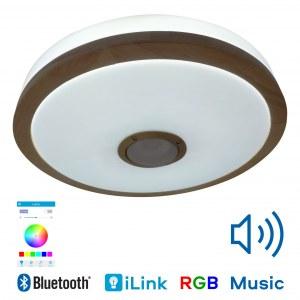 Музыкальная люстра светильник CY181-509 Aiden — RGB