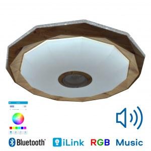 Музыкальная люстра светильник CY181-510 Aiden — RGB