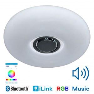 Музыкальная люстра светильник CY181-515 Aiden — RGB