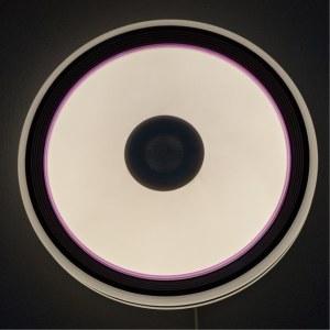 Музыкальная люстра светильник CY181-518 Aiden — RGB