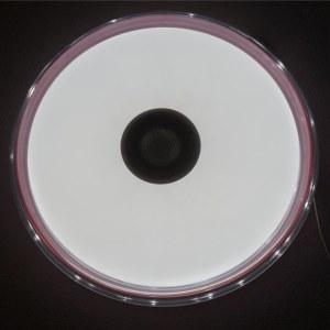 Музыкальная люстра светильник CY181-519 Aiden — RGB