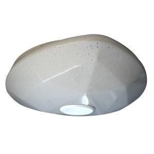 Музыкальная люстра светильник CY181-533 Aiden — RGB