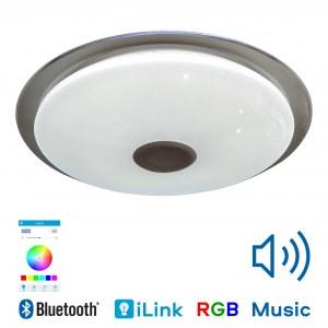 Музыкальная люстра светильник CY181-539 Aiden — RGB