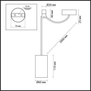 Схема Подвесной светильник - 3898/1  в стиле Хай-тек