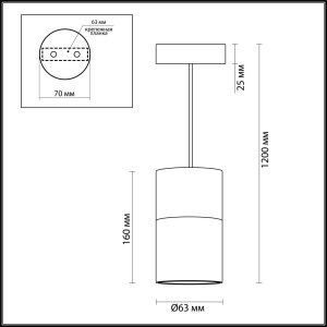 Схема Подвес - 3583/1  в стиле Хай-тек