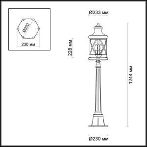 Схема Уличный светильник 124 см - 4045/3F  в стиле Уличный