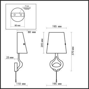 Настенный светильник с выключателем — 2186/1W — ODEON LIGHT 40W