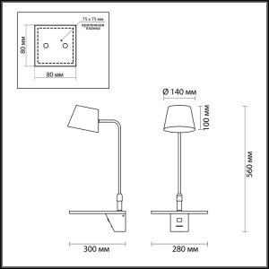 Схема Настенный светильник-полка с подсветкой/USB - 4163/6WL  в стиле Модерн