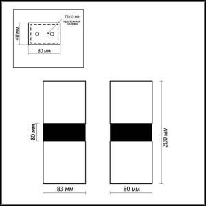 Бра — 2136/2A — ODEON LIGHT 2*40W