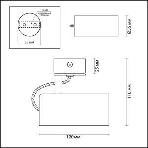 Схема Светильник потолочный - 3872/1C  в стиле Хай-тек