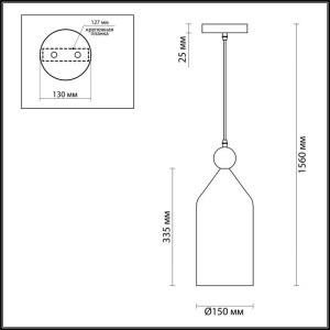 Схема Подвес - 4092/1  в стиле Техно