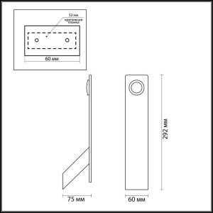 Схема Настенный светильник - 3593/5WL  в стиле Хай-тек